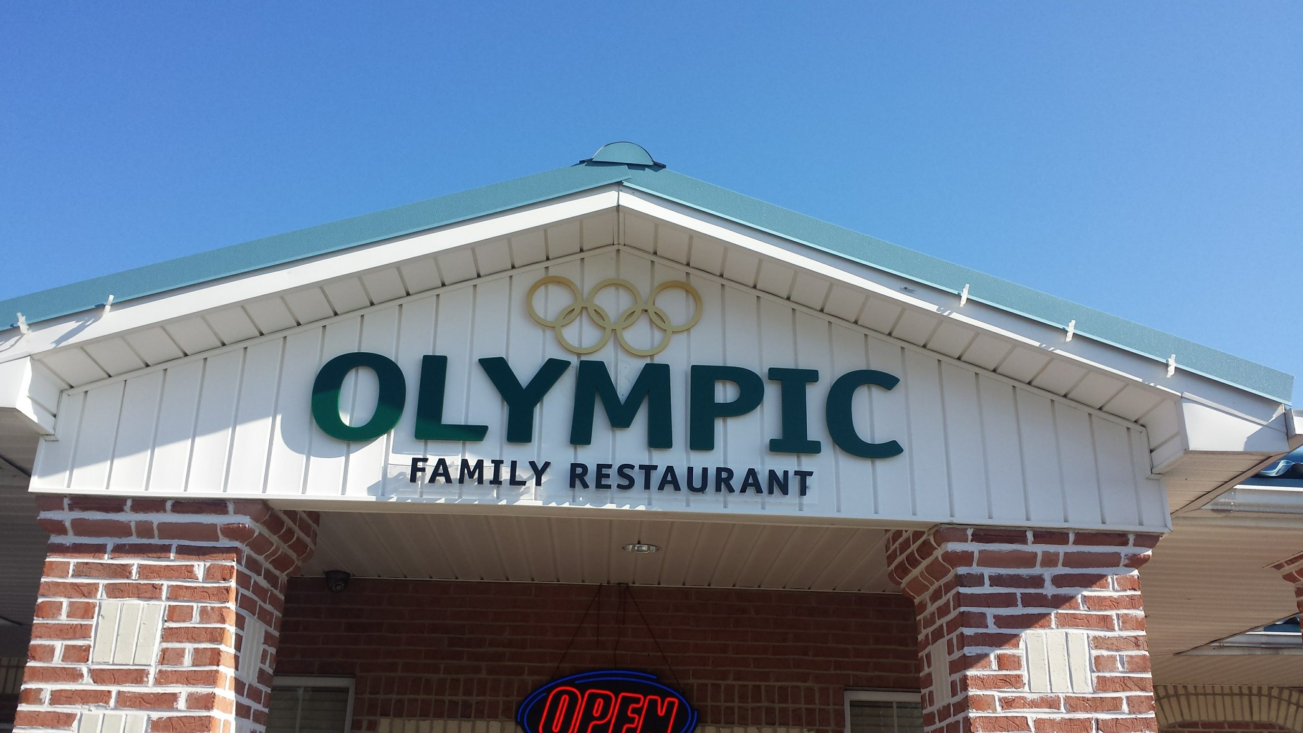 Olympic_family_restaurant_outddor_display_sign_01